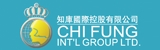 Chi Fung International Group Ltd. 知庫國際控股有限公司